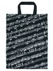 Extra Large Tote Bags - Sheet Music Tote Bag 15