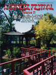Chinese Festival, A: Book 2